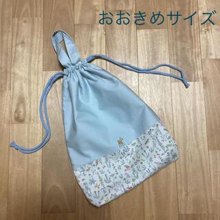 リバティ プリント使用 持ち手付き お着替え袋 体操服袋 セオ 海のブロード(体操着入れ)
