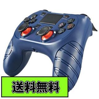 PS4 ワイヤレスコントローラー ブルー Blue 青色 USB付 互換品(その他)