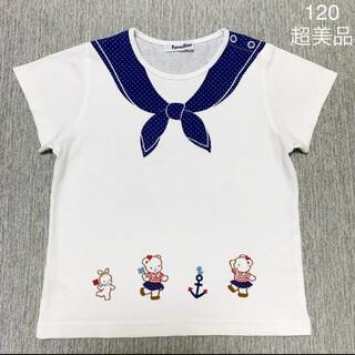 familiar - 【超美品】familiar だまし絵セーラーTシャツ 120 ファミリア