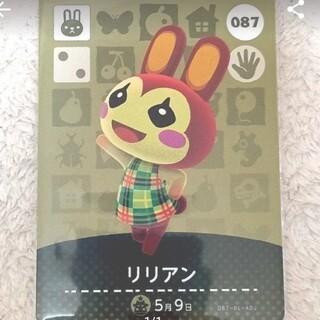 任天堂 - 専用!!どうぶつの森 amiiboカード アミーボ リリアン