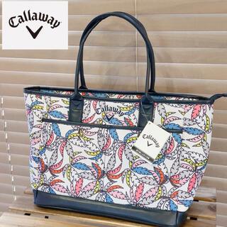 キャロウェイ(Callaway)の【新品】キャロウェイ  やしの木柄 ゴルフトートバッグ大 定価10980円(バッグ)
