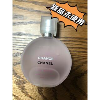 シャネル(CHANEL)のシャネル CHANEL チャンス オータンドゥル ヘアミスト 35ml(ヘアウォーター/ヘアミスト)