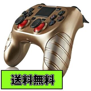PS4 ワイヤレスコントローラー ゴールド Gold 金色 USB付 互換品(その他)