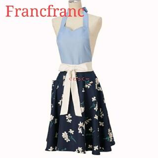 フランフラン(Francfranc)のフランフラン ブラン フルエプロン ネイビー 新品 花柄 シンプル 水色 紺(収納/キッチン雑貨)