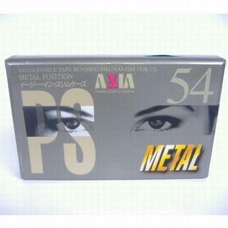 フジフイルム(富士フイルム)のAXIA カセットテープ メタル 54分 PSMG54(その他)