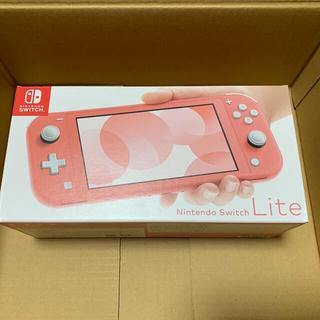 Nintendo Switch - Nintendo Switch Lite コーラル 新品未開封 送料込み 任天堂