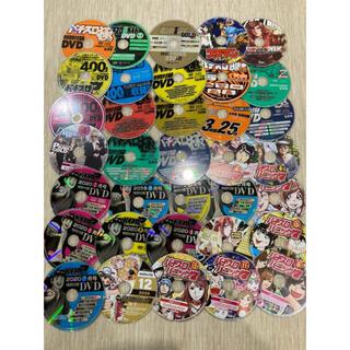 パチスロ雑誌 付録 DVD 35枚(パチンコ/パチスロ)