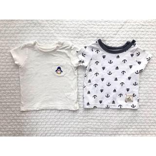 ニシマツヤ(西松屋)の西松屋 Tシャツセット(Tシャツ)