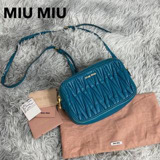 ミュウミュウ(miumiu)の●美品●MIUMIU ミュウミュウ ショルダーバッグ ブルー(ショルダーバッグ)