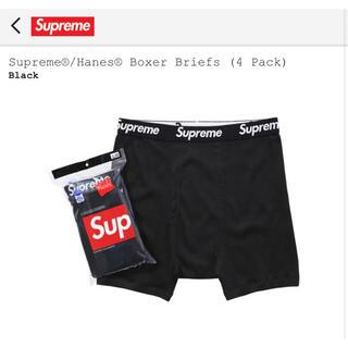 シュプリーム(Supreme)のsupreme hanes boxer briefs(ボクサーパンツ)