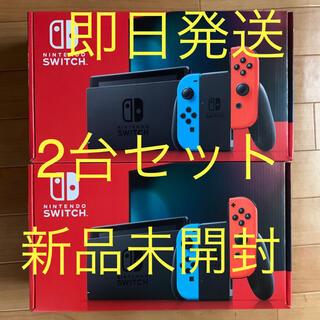 ニンテンドースイッチ(Nintendo Switch)のNintendo Switch ニンテンドースイッチ 本体 ネオンカラー(家庭用ゲーム機本体)