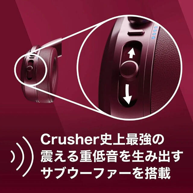 Skullcandy(スカルキャンディ)の新品未使用 SKULLCANDY CRUSHER ANC BLACK スマホ/家電/カメラのオーディオ機器(ヘッドフォン/イヤフォン)の商品写真