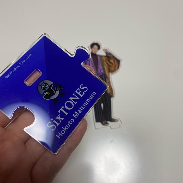 Johnny's(ジャニーズ)の松村北斗 アクリルスタンド エンタメ/ホビーのタレントグッズ(アイドルグッズ)の商品写真