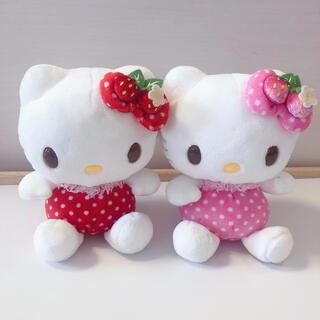 ハローキティ - キティちゃん いちご 赤 ピンク ぬいぐるみ まとめ売り