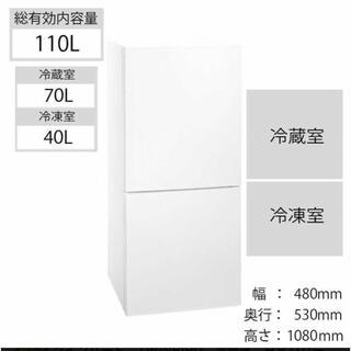 ツインバード(TWINBIRD)の2021年製 ツインバード 冷蔵庫 HR-F911 小型 一人暮らし(冷蔵庫)