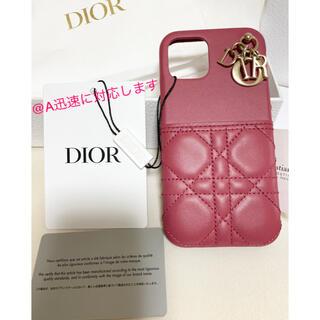 入手困難 Dior iPhone12/12PRO ケース ストロベリーピンク新品