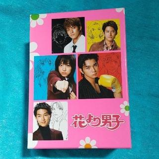 嵐 - 花より男子 DVD-BOX 《5枚組》松本潤 井上真央 小栗旬 松田翔太 阿部力