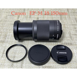 Canon - Canon キャノンEF-M 18〜150mm F3.5〜6.3 IS STM
