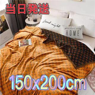 週末値下げ!H文字毛布 ラケットフランネル二枚使用 生地重く保暖性抜群