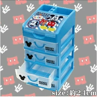 Disney - ミッキーマウス 五段収納ボックス ブルー