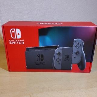 Nintendo Switch - 【新品 未開封】ニンテンドースイッチ本体