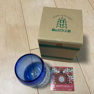 森のガラス館 琉球ガラス (グラス/カップ)