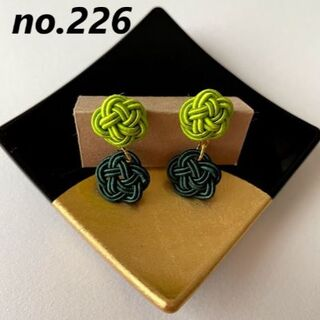 【226】水引 ピアス 2連梅結び(小)黄緑(若草)&モスグリーン