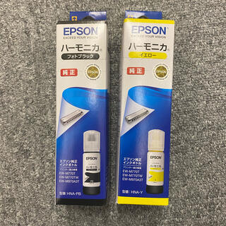 EPSON - エプソン インクボトル ハーモニカ フォトブラック・イエロー2本セット