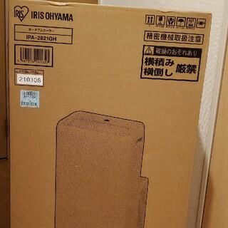 アイリスオーヤマ - IPA-2821GH-W ポータブルクーラー 新品未使用