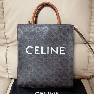 セリーヌ(celine)のCELINE セリーヌ スモール バーティカル カバ ロゴバック 美品(トートバッグ)