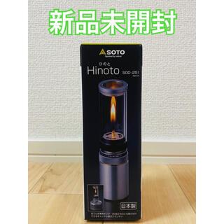 新富士バーナー - ソト SOTO ヒノト Hinoto ひのと SOD-251