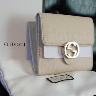 Gucci - GUCCI グッチ 二つ折り財布 インターロッキング アイボリー ホワイト