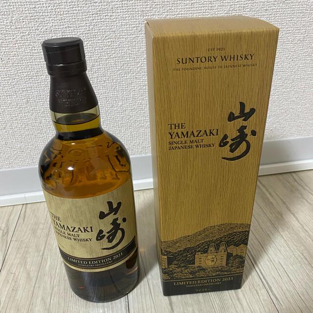 山崎 リミテッドエディション 2021 食品/飲料/酒の酒(ウイスキー)の商品写真