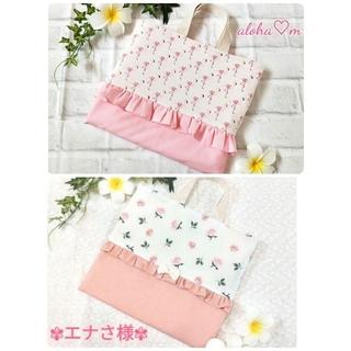 ミニトートバッグ タブレット入れ 女の子 花柄 ピンク フラミンゴ ハンドメイド(バッグ/レッスンバッグ)