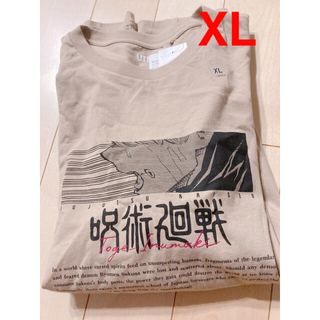 ユニクロ(UNIQLO)の新品 呪術廻戦 狗巻棘 コラボ Tシャツ XL uniqlo ユニクロ ut(Tシャツ/カットソー(半袖/袖なし))
