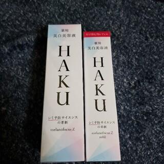H.A.K - 資生堂 HAKU メラノフォーカスZ(45g)レフィルセット