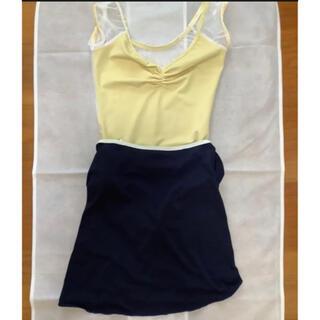 CHACOTT - バレエ ジュエレスク 巻きスカート M 紺色 白リボン