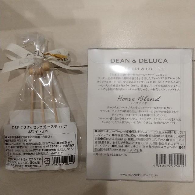 DEAN & DELUCA(ディーンアンドデルーカ)の【7/15まで】DEAN&DELUCA マグカップとコーヒー&シュガーセット インテリア/住まい/日用品のキッチン/食器(グラス/カップ)の商品写真