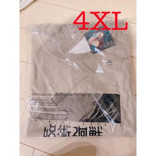 ユニクロ(UNIQLO)の新品 呪術廻戦 狗巻棘 コラボ Tシャツ 4XLユニクロ ut(Tシャツ/カットソー(半袖/袖なし))
