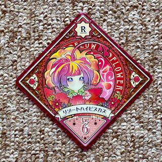 アイカツ(アイカツ!)の【たがみ様専用】アイカツプラネット!第3弾 Rスイング3種(カード)
