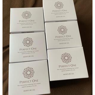 パーフェクトワン(PERFECT ONE)の【6個】新日本製薬 パーフェクトワン モイスチャージェル 75g 美容液ジェル(オールインワン化粧品)
