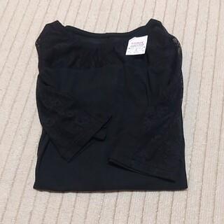 グンゼ(GUNZE)の新品⭐グンゼ⭐ 首元袖レース インナー ドルマン レディース ブラック(Tシャツ(半袖/袖なし))