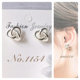 No.1154 ハンドメイドピアス handmade pierce