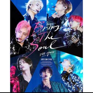 ボウダンショウネンダン(防弾少年団(BTS))のBTS🖤Bring The Soul 2枚SET THE MOVIE高画質(ミュージック)