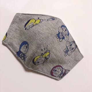 16-7 グレー スポーツ 子供立体インナーマスク 接触冷感(外出用品)