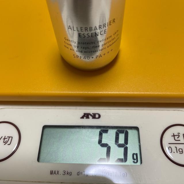 d program(ディープログラム)のdプログラム アレルバリア エッセンス 美容液 コスメ/美容のスキンケア/基礎化粧品(美容液)の商品写真