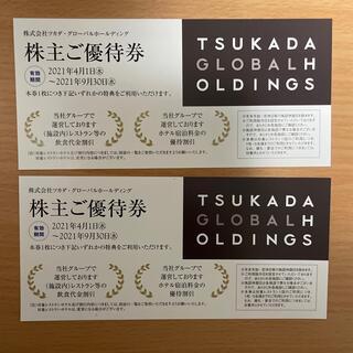 株主優待券 ツカダ・グローバル(その他)