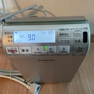 Panasonic - パナソニック アルカリイオン整水器