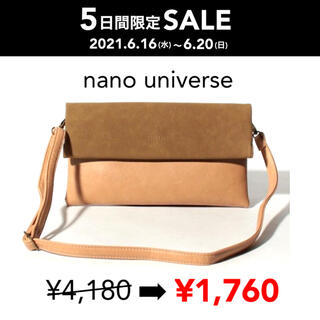 ナノユニバース(nano・universe)のSALE 【新品】nano universe コンビネーションクラッチバッグ(セカンドバッグ/クラッチバッグ)