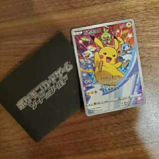 ポケモン - ポケモンカードゲームソード&シールド セブンイレブン購入特典